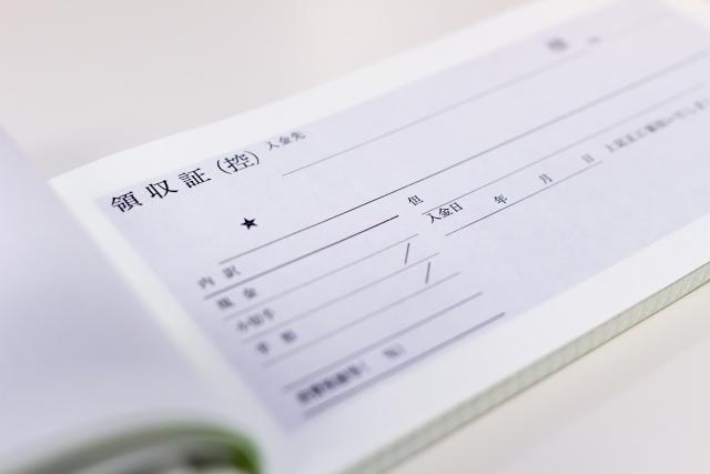 確定申告で困らないために! 領収書をしっかり管理しよう。