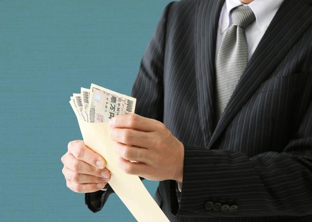 給与収入と給与所得は違うって知っていましたか?