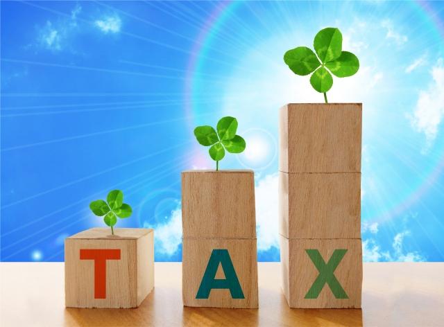 不動産の取得を考えている人必見!不動産取得税の納付時期・方法