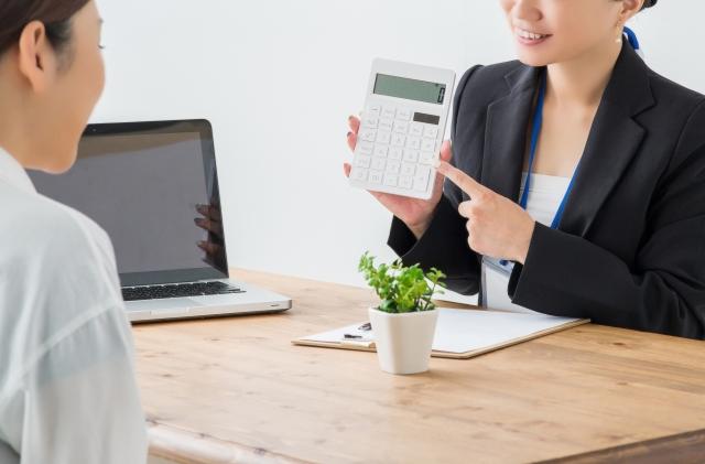 不動産所得の青色申告に関してお得な情報をお届けします!