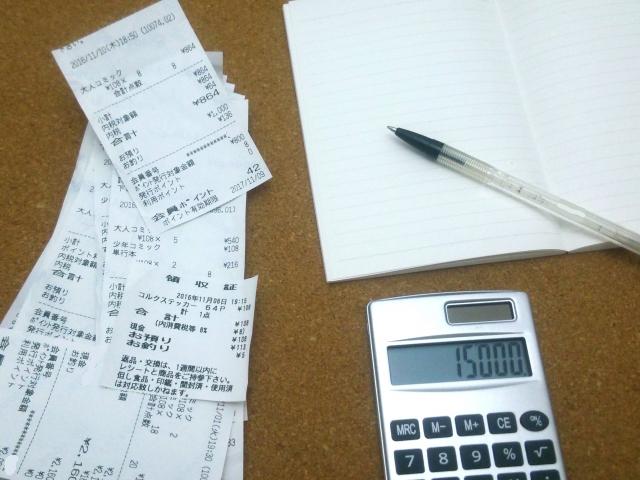 エステ事業者もこれで安心!個人事業主の確定申告での必要書類