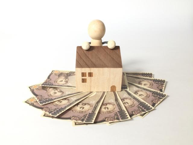 不動産取得税 取得価額 不動産取得時の不動産取得税や固定資産の取得価額の処理!