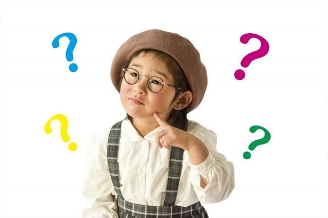 扶養控除と児童手当、違いはなに?