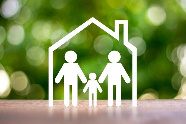 マイホームを買い換えたい方!住宅譲渡損失をご存知でしょうか?