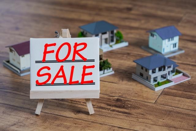 相続した不動産を売却したいとは、どうすればよいの?