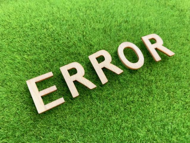 確定申告の内容を誤って申告し、税額が高くなった場合の対応