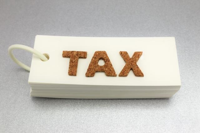 個人事業主が覚えておくべき税金4つ!計算方法も教えます